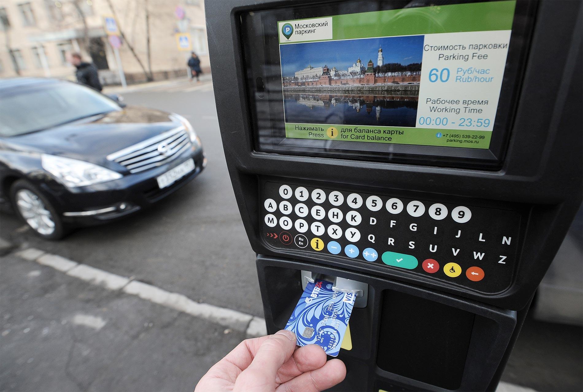 Платные парковки в Воронеже появятся на центральных улицах уже в марте