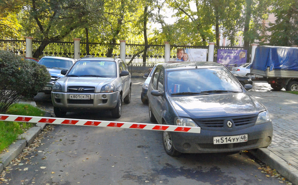 Парковки в Воронеже