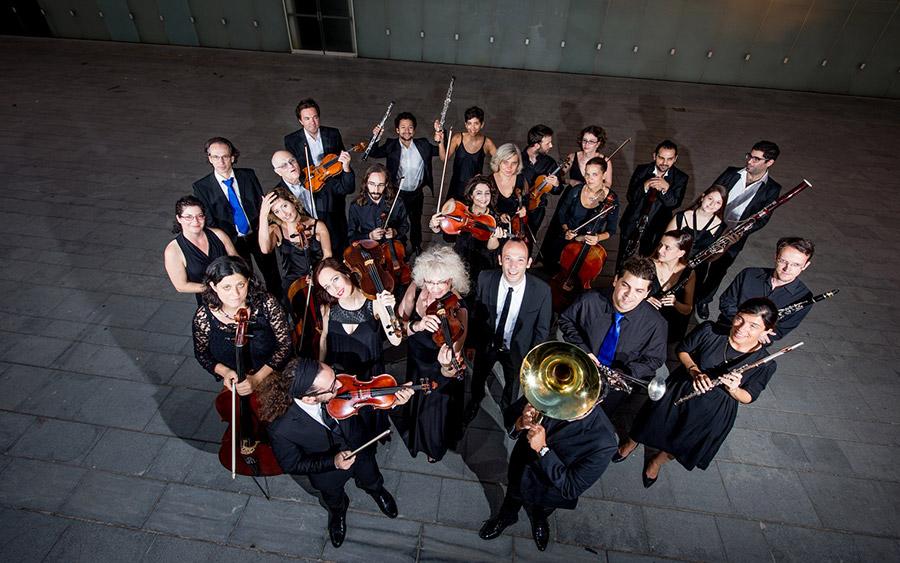 Израильский камерный оркестр